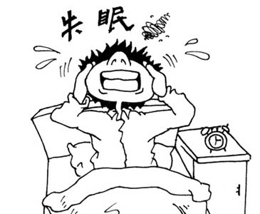 失眠手绘图片可爱